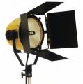 Халогенен прожектор DTR-2000