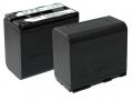 Литиева батерия - аналог на CanonBP-970