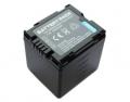Литиева батерия - аналог на PanasonicCGA-DU21