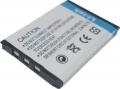 Литиева батерия - аналог на Casio NP-20