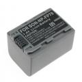 Литиева батерия - аналог на SonyNP-FP70