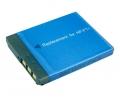 Литиева батерия - аналог на SonyNP-FT1